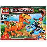 Конструктор Город мастеров Динозавры Парк динозавров, 80 деталей