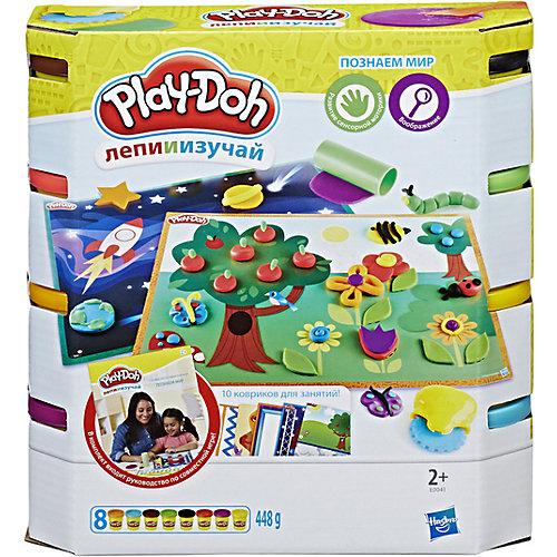 """Игровой набор Play-Doh """"Познаем Мир"""" от Hasbro"""